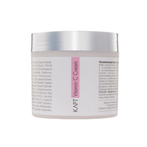 Vitamin C Cream 250ml