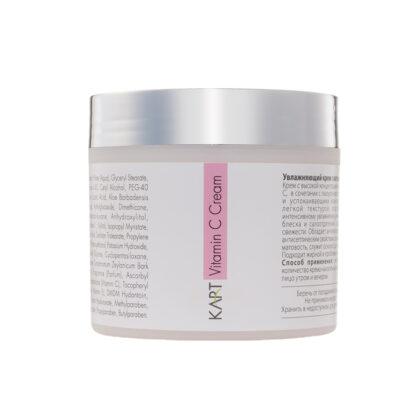 Vitamin C Cream 250ml