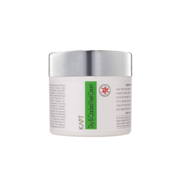 Dry & Cracked Feet Cream (Muscus)