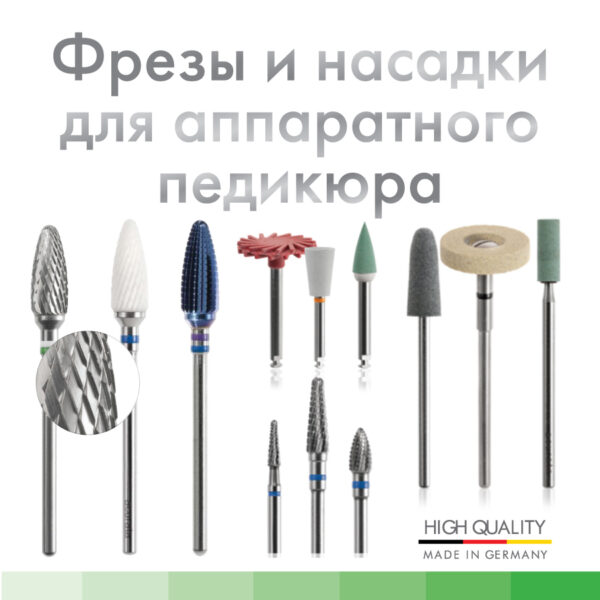 HARDWARE PEDICURE CUTTERS (PRODUCED IN GERMANY)
